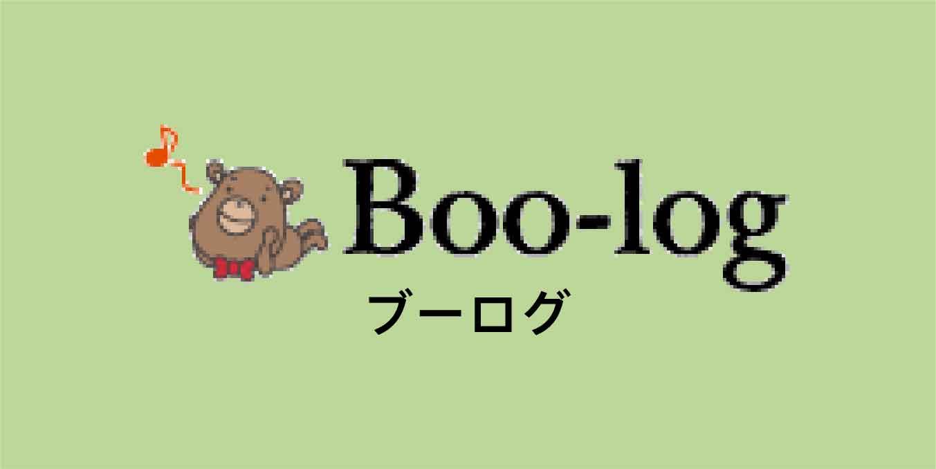 Boo-log